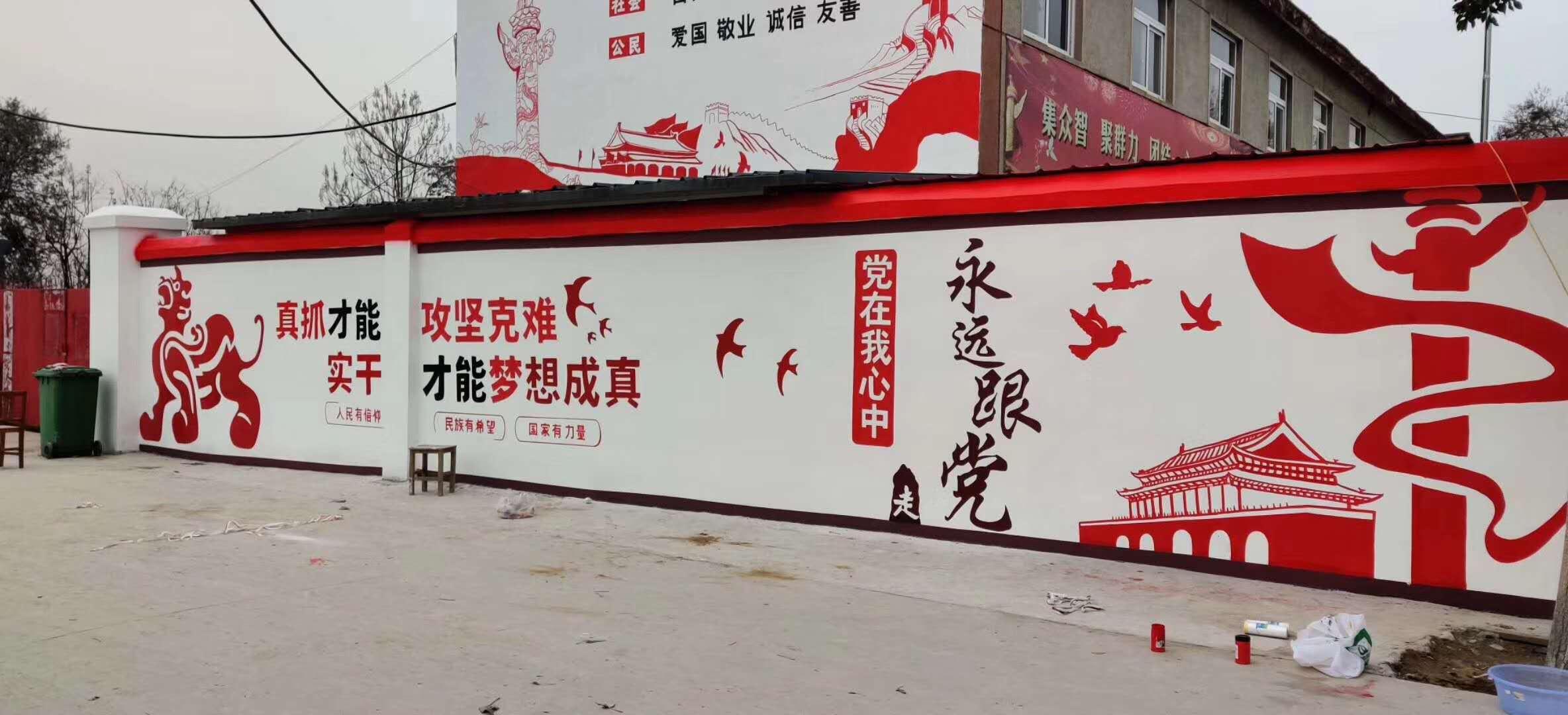 红色党建手绘墙